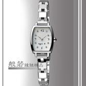 agnes b. 手繪數字施華洛世奇晶鑽腕錶-白