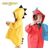 全館83折 男女兒童雨衣卡通造型立體小恐龍雨衣環保透氣幼兒園防水雨衣