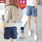 【五折價$375】糖罐子車線造型雙口袋縮腰短褲→現貨(M/L)【KK7323】