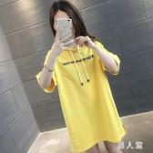 短袖t恤女裝夏短袖2019新款潮洋氣連帽中長款體桖寬鬆上衣 PA8416『男人範』