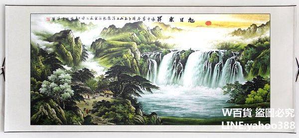 聚寶盆山水國畫 客廳辦公室風水裝飾 四尺橫幅已裝裱