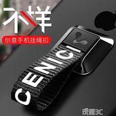 手機吊飾  手機掛繩手腕繩寬帶長短款掛飾oppo蘋果vivo通用掛件男女韓國潮牌 玩趣3C