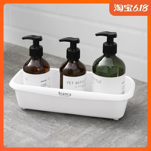 尺寸超過45公分請下宅配日本進口inomata塑料收納筐衛生間浴室化妝品整理盒桌面收納盒子