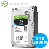 Seagate 監控鷹 SkyHawk 2TB 3.5吋 監控碟 (ST2000VX008)