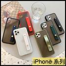 【萌萌噠】iPhone11 Pro XR Xs Max 6 7 8 plus 液態矽膠 撞色邊框 半透明磨砂 全包軟殼 防摔支架 手機殼