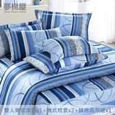 夢棉屋-台製40支紗純棉-加高30cm薄式雙人床包+薄式信封枕套+雙人鋪棉兩用被-圈圈愛戀-藍