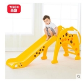 滑梯兒童室內家用組合加厚寶寶滑滑梯戶外小孩玩具幼兒園長頸鹿 【全館免運限時八五折】