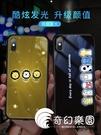 手機殼-蘋果X手機殼發光iphonexsmax潮卡通iphonex可愛-奇幻樂園