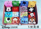 【S號】正版迪士尼 玩具總動員 收納袋 打包袋