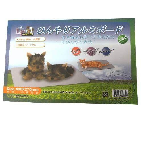 【zoo寵物商城 】LP寵物專用涼鋁墊‧40*27cm