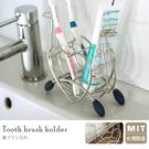 置物架【E0019】不鏽鋼愛心牙刷架 MIT台灣製 完美主義