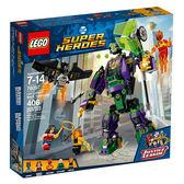 樂高積木LEGO 超級英雄系列 76097 正義聯盟 雷克斯路瑟的機甲強襲