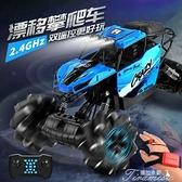 遥控玩具 超大遙控越野車四驅高速漂移攀爬賽車無線充電動兒童玩具男孩汽車 快速出貨