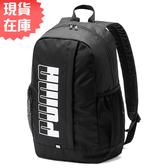 【現貨】PUMA PLUS II BACKPACK 背包 後背包 休閒 水壺 黑【運動世界】07574901
