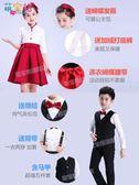 聖誕節元旦兒童合唱服中小學生大合唱團演出服裝男童女童主持人朗誦表演 珍妮寶貝