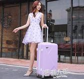 韓版學生可愛行李箱子母拉桿箱萬向輪22寸24寸小清新旅行密碼箱女 全館免運igo