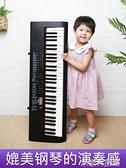 電子琴 SK680電子琴初學者成年兒童專業幼師專用61鍵兒童節禮物入門 米家WJ