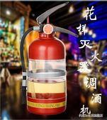 創意啤酒機分酒器 滅火器形狀 BS20891『科炫3C』