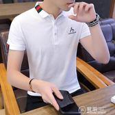 POLO衫T恤男2019夏季新款男士短袖POLO衫韓版修身潮流夏天薄款體恤 電購3C