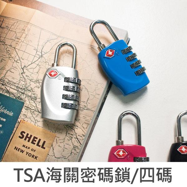 珠友 BU-482 TSA海關四碼密碼鎖/海關鎖/防盜鎖/行李箱掛鎖