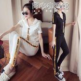 運動套裝女夏季新款韓版學生短袖長褲休閒服寬鬆兩件套潮春天 育心小賣館