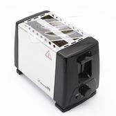 吐司機 烤面包機家用多功能早餐機小型多士爐不銹鋼全自動吐司機面饅頭片 LX220V