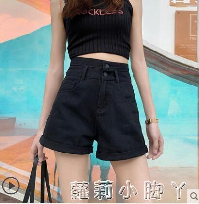 黑色牛仔短褲女超高腰顯瘦2021年夏季新款a字寬松超短褲齊腰小 蘿莉新品