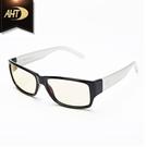 《FUTIS》AHT 抗藍光眼鏡 防輻射...