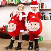 聖誕節兒童服飾-圣誕服裝兒童男童女童圣誕老人衣服套裝幼兒圣誕節 夏沫之戀