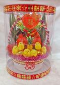 小圓桶圓形籃珍珠甘蔗帶路雞-女方嫁妝用品【皇家結婚用品百貨】