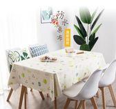 桌布防水防燙防油免洗PVC桌布長方形布藝棉麻小清新茶幾餐桌布     color shop