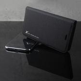 Moxie X-Shell 360° iPhone XR / 摩新360度旋轉iPhone XR 防電磁波手機套 皮套 黑色/駝色