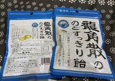 ✈日本超人氣『龍角散 原味草本喉糖 80g(包)*☆現貨供應☆【宇庭飾品店】