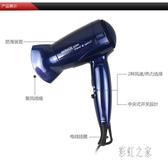 110V/220V雙電壓日本美國中國臺灣國外通用旅行吹風機便攜式吹風筒LXY4374【彩虹之家】