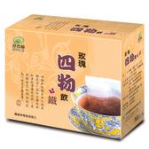 港香蘭玫瑰四物飲+鐵 8包入【康是美】
