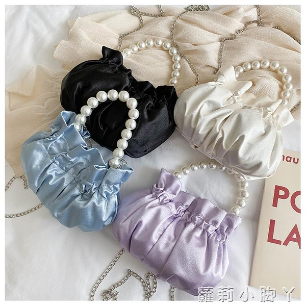 仙女小包包2021新款潮韓版時尚褶皺云朵包珍珠手提斜挎鏈條水桶包 蘿莉新品