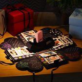 【03345】手作爆炸盒子 生日禮物 卡片 DIY 求婚 婚禮 機關盒子 手工相冊