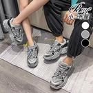 情侶老爹鞋 休閒小白鞋厚底增高運動鞋【JPG99102】