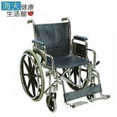 恆伸機械式輪椅 (未滅菌)【海夫健康生活館】鐵製 電鍍 加寬型 輪椅(ER-1201)