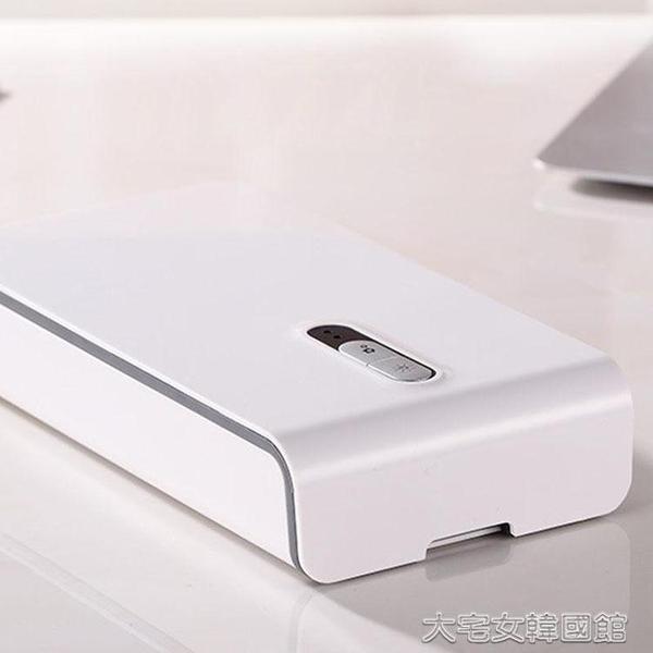 手机加香机多功能清洁手机林央一键清洁全自动双紫外线消毒盒 防疫必備