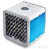 微型迷你冷風機USB冷風扇冷氣機家用辦公宿舍便攜加濕空調扇 zm2893【每日三C】TW