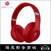 【海恩數位】美國 Beats Studio3 Wireless 藍牙無線耳機 紅色 公司貨