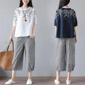 棉麻兩件套女民族風女裝夏裝寬鬆文藝刺繡T恤闊腿褲套裝 勞動節