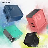 USB插頭ROCK蘋果充電器iphone7充電頭6s多口USB插頭2A安卓8手機5s通用7p 曼莎時尚