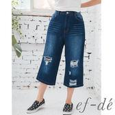 【ef-de】激安 刷破直筒牛仔七分褲(深藍/淺藍)