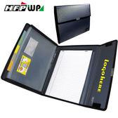【客製化】HFPWP 筆記型多功能經理夾 環保無毒材質 F7000-BR