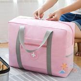 快速出貨-大容量包包手提包包短途短途行李袋短途單肩包登機包旅行便攜搬家