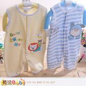 包屁衣 法國設計純棉寶寶無袖連身衣 魔法Baby