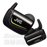 【曜德★新上市】JVC HA-ET900BT 黑色 完全無線高音質藍牙耳機 防水IPX5