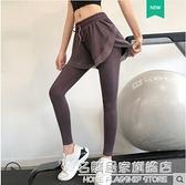 瑜伽褲女高腰提臀彈力緊身跑步訓練外穿假兩件運動褲秋冬款健身褲 名購新品